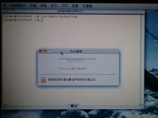 PC170796.jpg