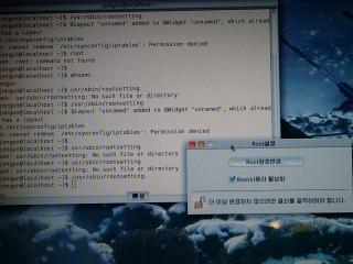 PC170800.jpg