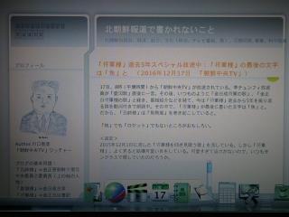 PC170807.jpg