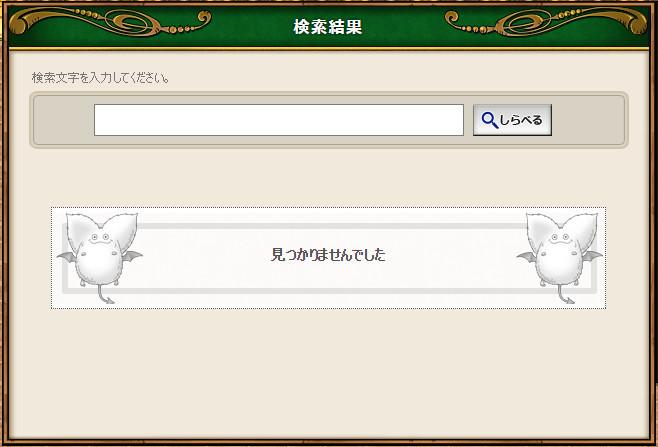 2017013019564145d.jpg