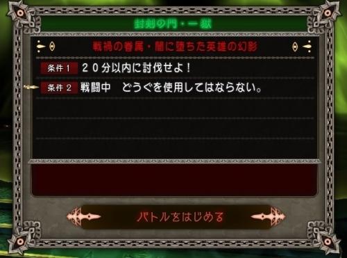 2016-11-10_22-18-16_No-00.jpg