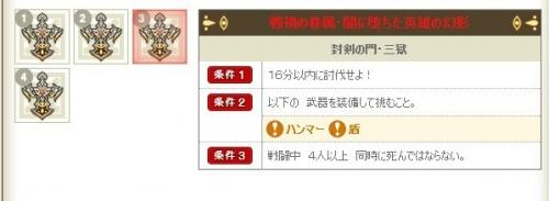 2016-11-10_22-48-28_No-00.jpg