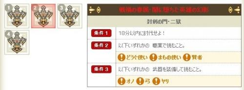 2016-11-10_22-48-39_No-00.jpg