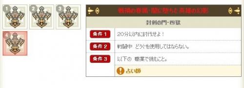 2016-11-10_22-50-33_No-00.jpg