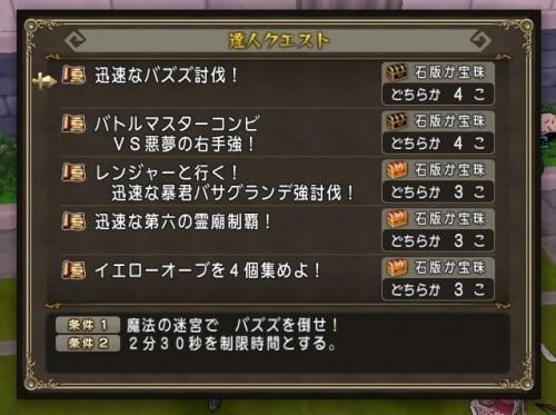2016-11-13_21-17-20_No-00.jpg