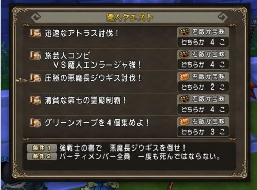 2016-11-20_13-6-42_No-00.jpg