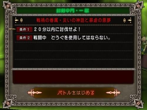 2016-11-25_18-43-19_No-00.jpg