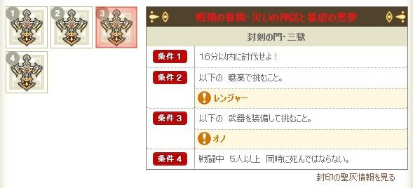 2016-11-25_19-12-10_No-00.jpg