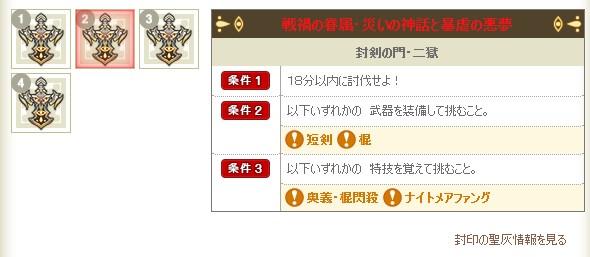 2016-11-25_19-12-1_No-00.jpg