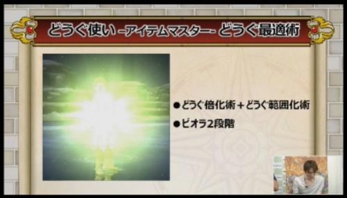 2016-11-25_22-11-26_No-00.jpg