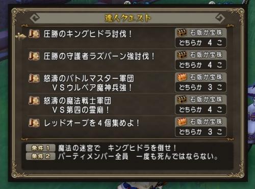 2016-11-27_16-57-38_No-00.jpg