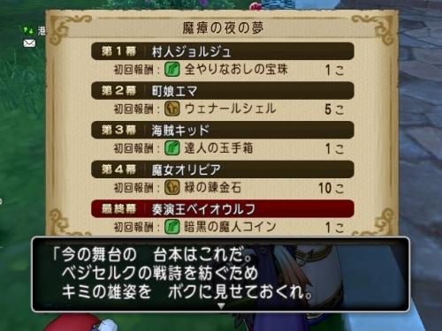 2016-12-15_22-46-28_No-00.jpg