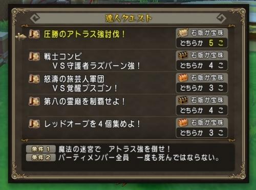 2016-12-18_11-6-5_No-00.jpg