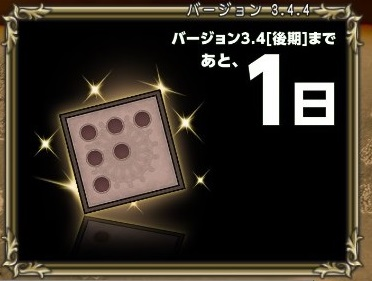 2016-12-18_22-52-2_No-00.jpg