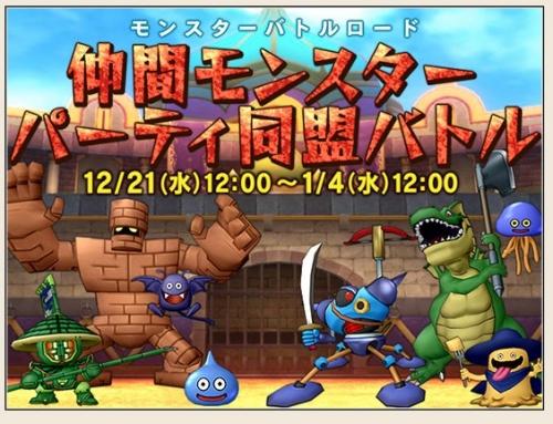 2016-12-21_22-21-21_No-00.jpg