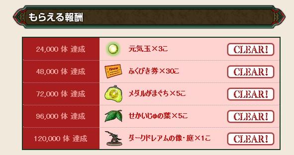 2016-12-24_16-45-58_No-00.jpg