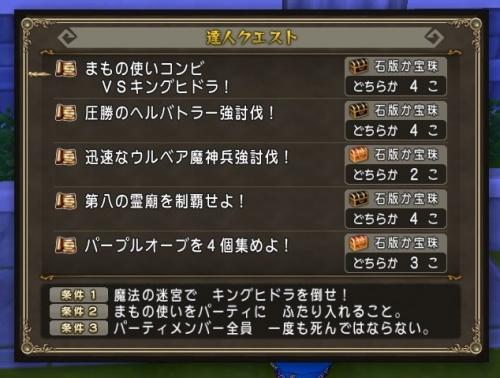2016-12-25_8-12-57_No-00.jpg