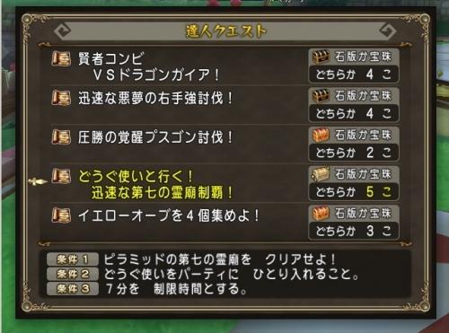 2016-12-4_14-1-43_No-00.jpg