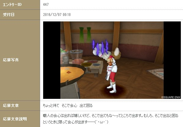 2016-12-7_0-21-31_No-00.jpg