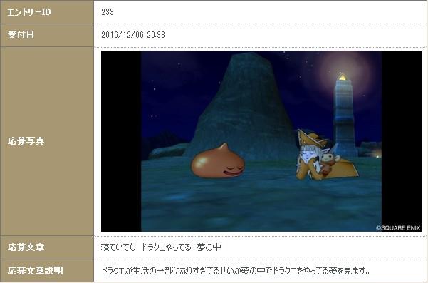2016-12-7_0-21-7_No-00.jpg
