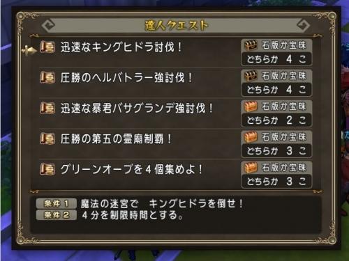 2017-1-15_9-41-12_No-00.jpg