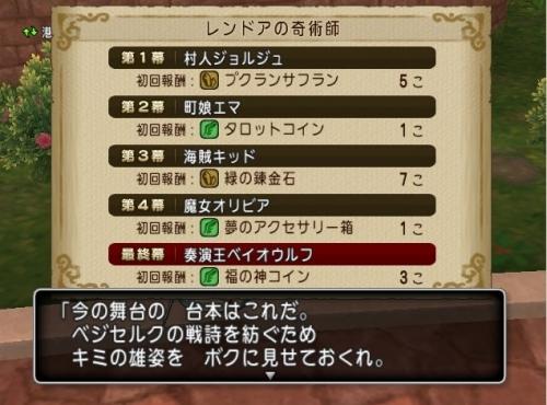 2017-1-1_20-1-18_No-00.jpg