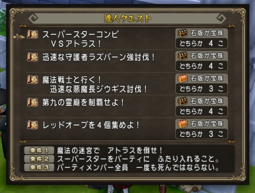2017-1-22_21-4-48_No-00.jpg