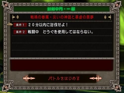2017-1-26_19-46-0_No-00.jpg
