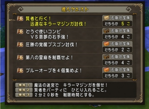 2017-1-8_13-6-7_No-00.jpg