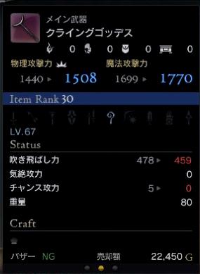 スクリーンショット (1045)