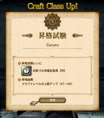 スクリーンショット (1081)