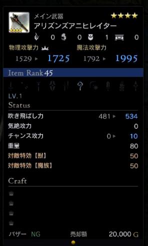 スクリーンショット (1083)