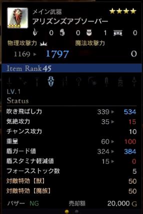 スクリーンショット (1084)