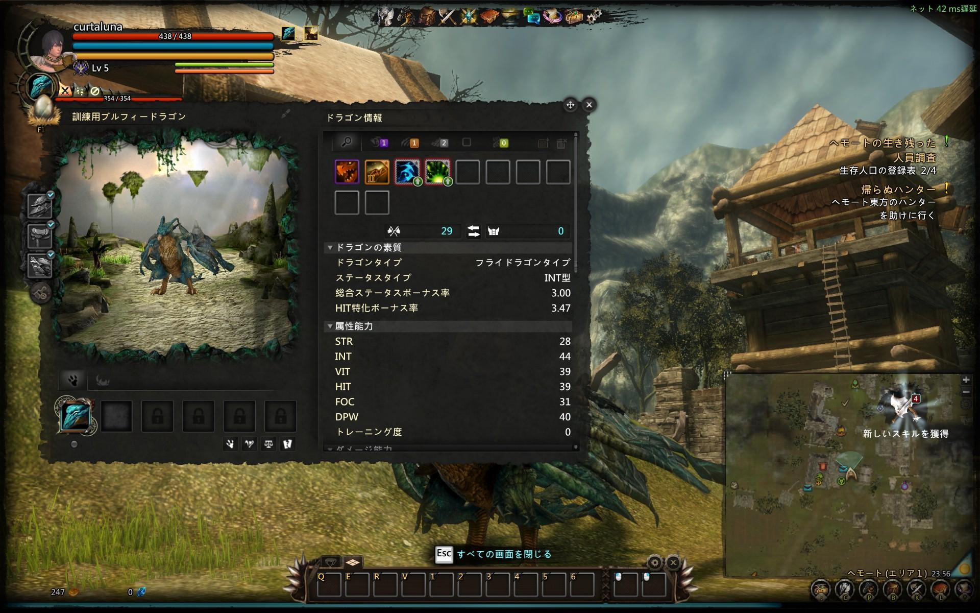 DragonsProphet_20170209_235651.jpg