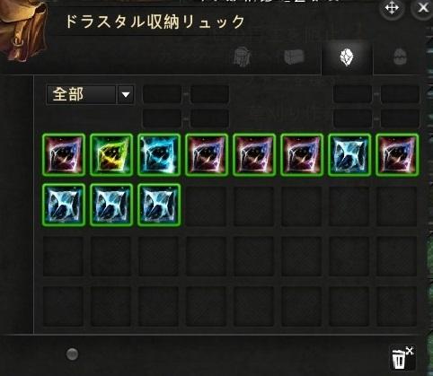 DragonsProphet_20170210_011618.jpg
