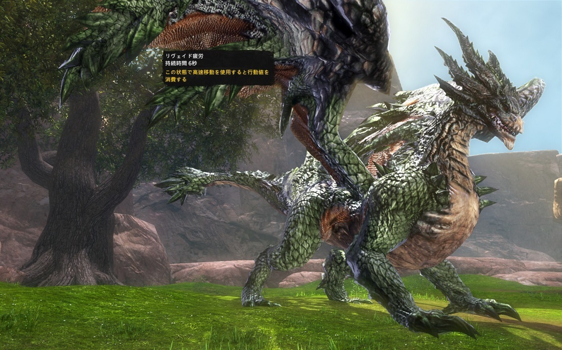 DragonsProphet_20170210_012322.jpg