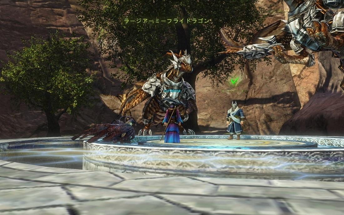 DragonsProphet_20170210_012416.jpg