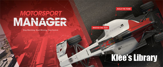 Motorsport Manager 2016_title