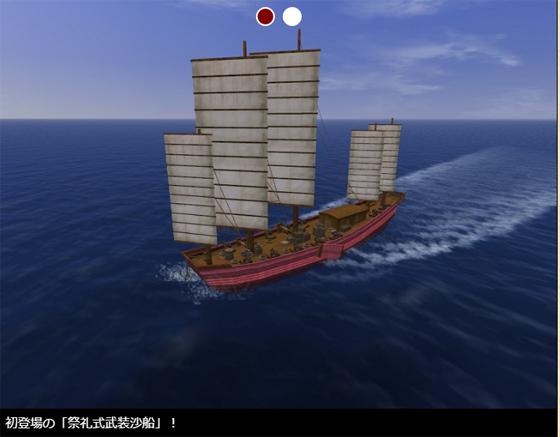 ship111.jpg