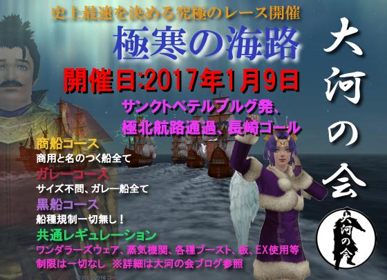 taigamokaikokuchi2.jpg