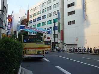 atsugi3.jpg