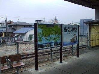 higashihiroshima1.jpg