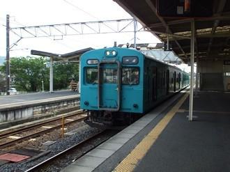 kinokawa2.jpg