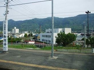 kinokawa4.jpg
