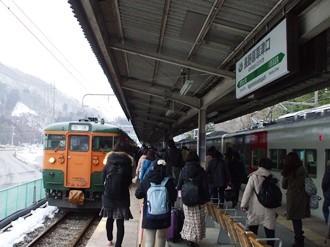naganohara1.jpg
