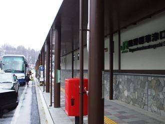 naganohara2.jpg