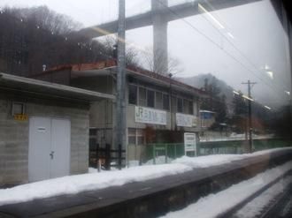 naganohara6.jpg