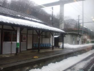 naganohara7.jpg