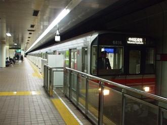 nagoyanakamura1.jpg