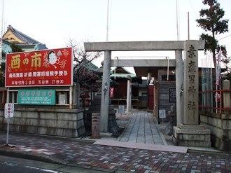 nagoyanakamura6.jpg